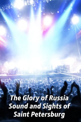 Strălucirea Rusiei. Priveliști și sunete din St. Petersburg.